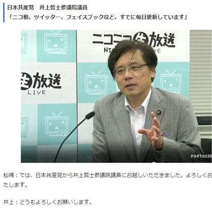 http://logmi.jp/1171