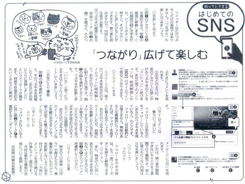 SNS-05