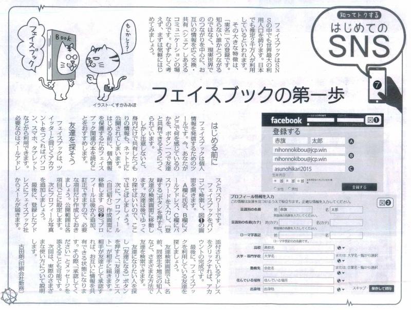 SNS-07