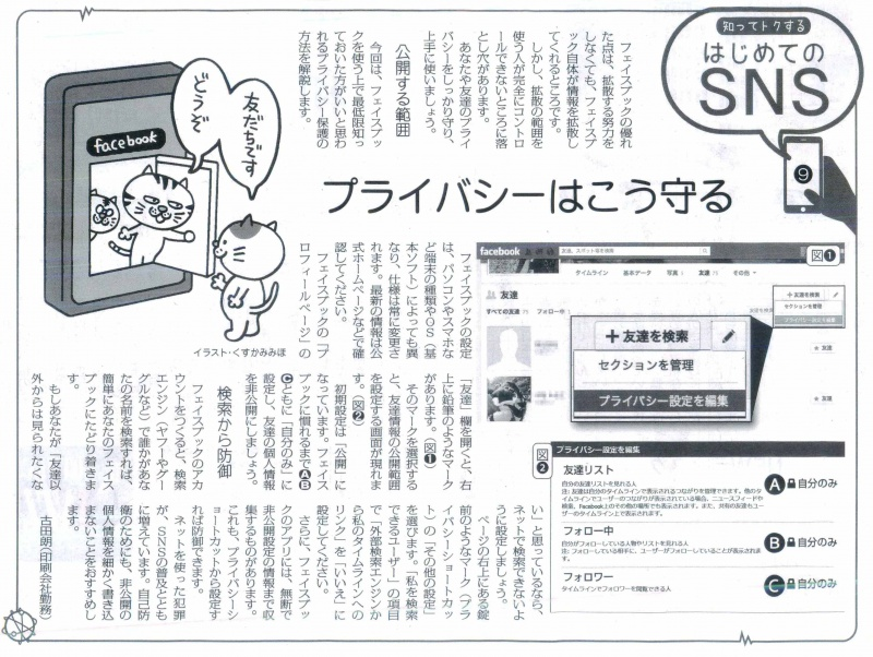 SNS-09