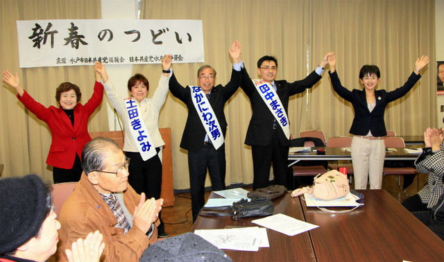 「オール与党」の実態告発 市議3議席勝ちとる 新春のつどい 茨城・水戸市