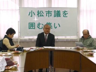 「小松とよまさ市議を囲む集い」行われる 茨城・石岡