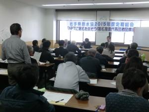 県原水協「署名推進・NPT代表団激励集会」開催