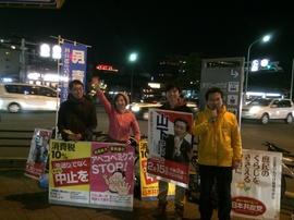 カクサンDAY@三条京阪 part1