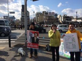 カクサンDAY@三条京阪 part2