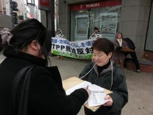 TPP交渉からの即時撤退を  いわて食・農ネットが宣伝