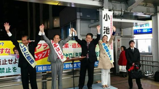 岡本はじめ神長県知事候補が東神奈川駅で支持を訴え