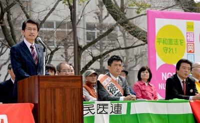 2015年福岡県民大集会が開催されました