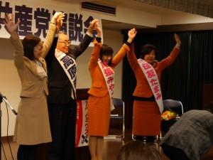 開発優先の転換必ず国立市で日本共産党演説会
