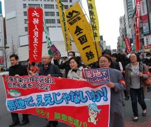 築地でええじゃないか 新宿で宣伝市場移転中止訴え