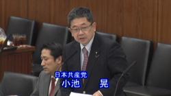 日本IBMの「ロックアウト解雇」
