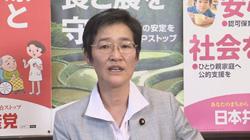 倉林明子議員のコメント