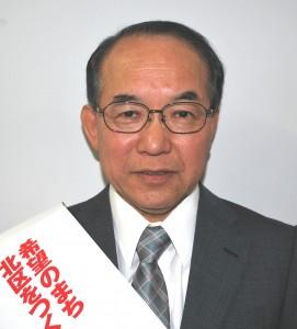 北区長選挙に川和田氏擁立