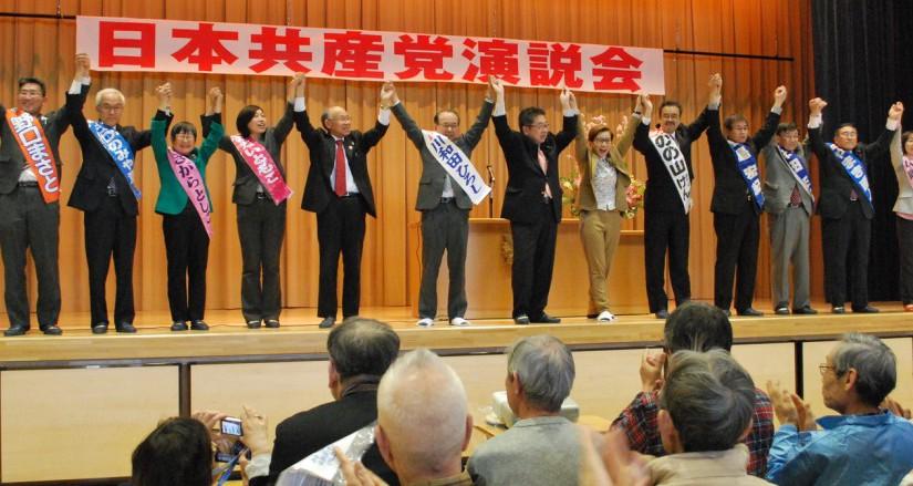 東京・北区で党演説会