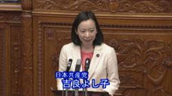 籾井会長問題は未解決 – 動画
