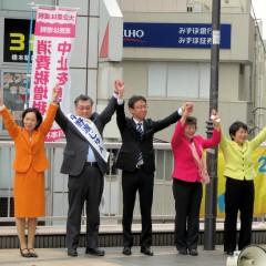 【相模原市長選告示】中野渡じゅん候補、橋本駅北口で第一声・出発式!
