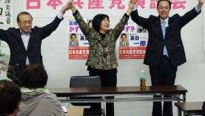 西和賀から暴走政治ストップの流れおこそう 演説会で高橋和子さん訴え