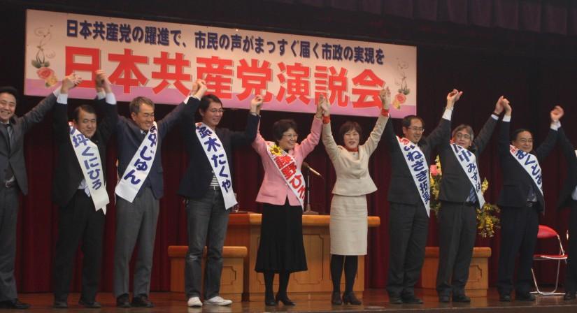 戦争立法を止めよう : 青梅市で演説会