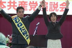 日本共産党演説会 高津区