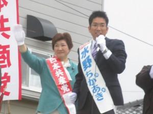 無投票当選の高村京子県議 連日・長野県内を応援で駆け巡る!