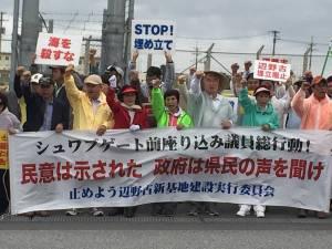 沖縄議員総行動のべ164人  3日間 「新基地止める大きな力」