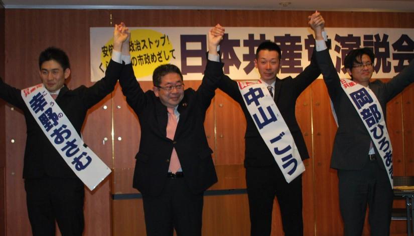 東京・国分寺市で共産党演説会