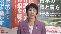 紙智子議員のコメント