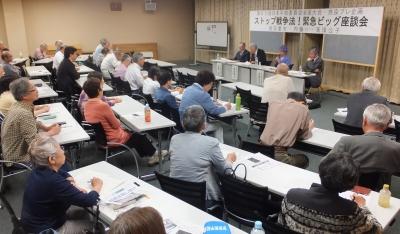 平和委員会定期大会プレ企画「緊急ビッグ座談会」