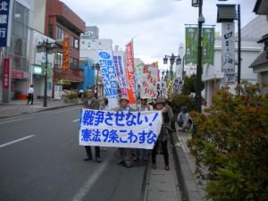 戦争させない緊急パレードに70名  ~一関市~