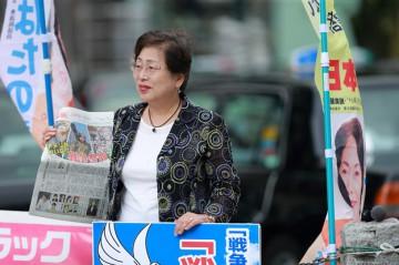 厚木市議選、くぎまる久子、栗山かよ子の両候補は議席を守る。