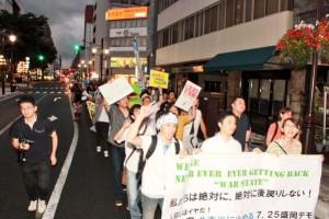 「絶対に後戻りしない」若者がデモよびかけ100人