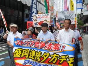 戦争法案反対緊急夕方デモに180人