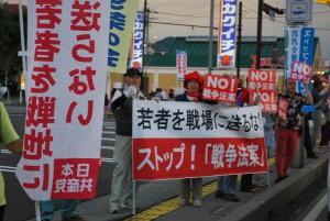 NO!「戦争する国」佐久集会に350人! 集会と街頭アピール行動!