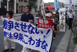 一関市で「第5回戦争法案ストップ緊急パレード」