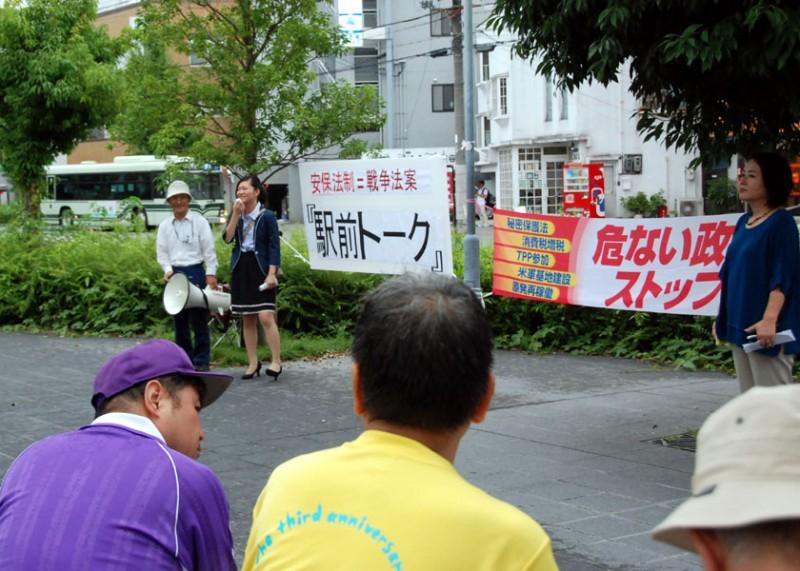 街頭で討論「アメリカに守ってもらわな」「抑止力で戦争続けてきた」 右京区・花園
