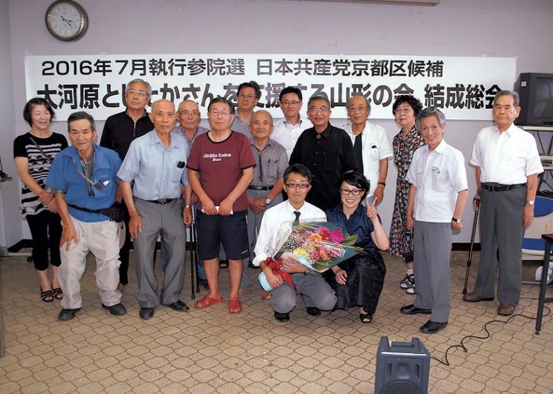 大河原さんを国会へ 出身・山形県で「励ます会」結成、町長もエール