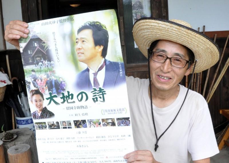 ゆかりの綾部で29日上映会 少年の更生支えた留岡幸助の生涯描く『大地の詩』
