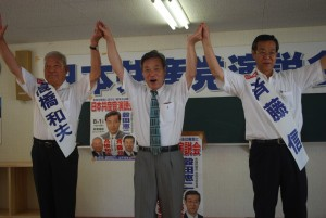 被災者支える党の躍進を 穀田国対委員長迎え演説会