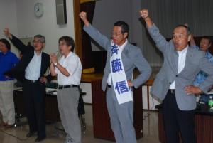 市議選勝利を力に 県議選躍進へ決起(盛岡)