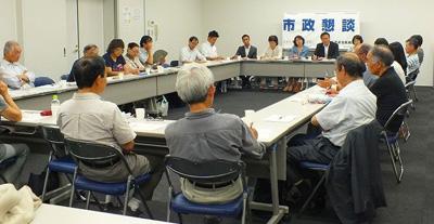 市政懇談会で切実な要望が次々 日本共産党札幌市議団「みなさんの要望・意見を市議会に」(9月「市政ニュース」より)