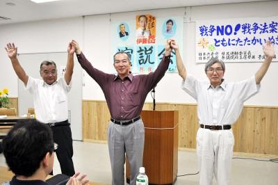 「暴走ノー」託して/埼玉・嵐山町議選 勝利へ演説会