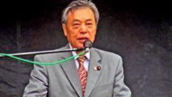 穀田恵二国対委員長の国会報告