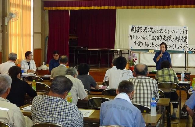 豪雨災害の救援・復興 吉野サポートセンターが勉強会 茨城・常総