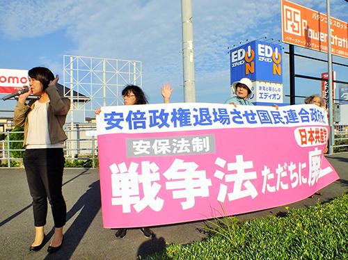 新たな闘いに立ち上がろう!/日本共産党堀江支部が毎週火曜日早朝宣伝