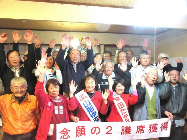20年ぶり2議席に 山形由美子氏・宇田貴子氏当選 茨城・ひたちなか