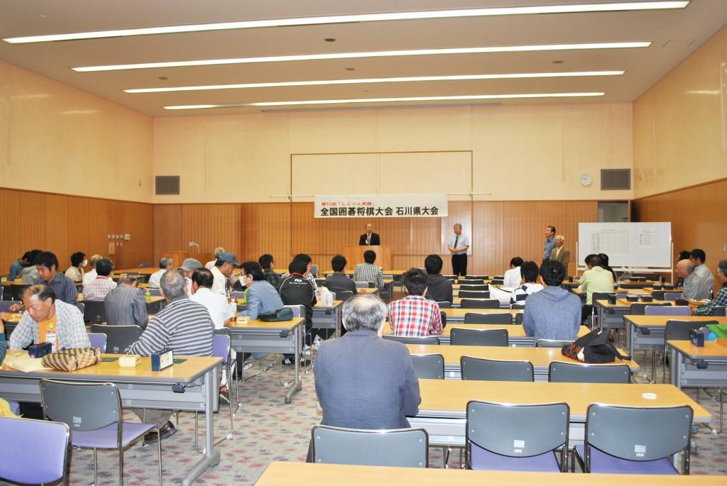 「赤旗」囲碁・将棋大会、県代表決まる