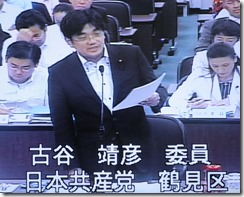 【決算特別委員会】古谷議員が総合審査で質問