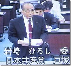 【決算特別委員会】岩崎議員が建築局審査で質問