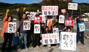 アベ政治を許さない 11・3行動に県内65ヵ所 900人以上が行動