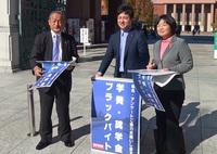 学費・奨学金の負担軽減、若者雇用改善を求め、京大・龍大前で街頭宣伝・署名